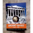 Reproduction Greek Coin - Ancient Greeks/Athens